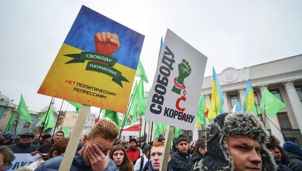 Сторонники партии УКРОП. Архивное фото