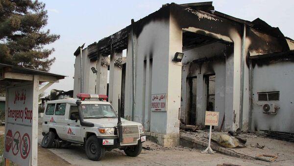 Последствия авиаудара по госпиталю организации Врачи без границ в афганском городе Кундуз