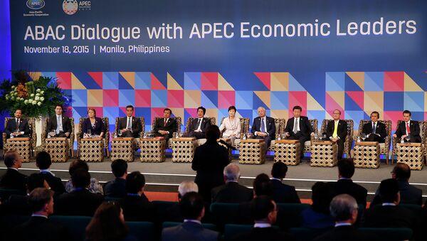 Саммит АТЭС в Маниле