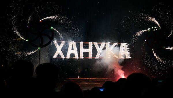 Церемония зажжения ханукальной свечи в Москве. Архивное фото