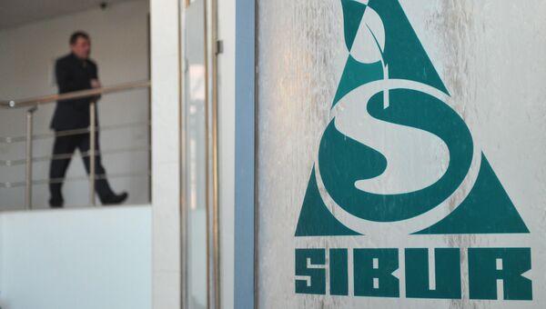 Здание офиса Сибур-холдинг. Архивное фото