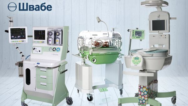 Наркозно-дыхательный аппарат, инкубатор и обогреватель для новорожденных компании Швабе