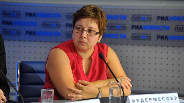 Президент благотворительного фонда помощи хосписам Вера Анна Федермессер. Архив