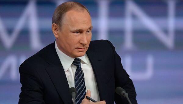 Изображение - Резервный фонд россии в 2019 году 1343628104_0:33:2665:1544_600x0_80_0_0_06eada35bebdd1be74ec8bbeb60e4e4d