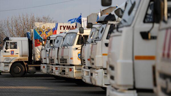 Гуманитарный конвой МЧС Российской Федерации в Донецке. Архивное фото