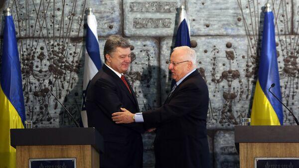 Президент Израиля Реувен Ривлин и президент Украины Петр Порошенко. Архивное фото
