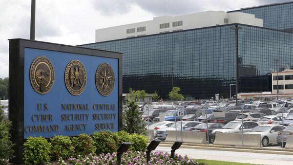 Агентство национальной безопасности США. Архивное фото
