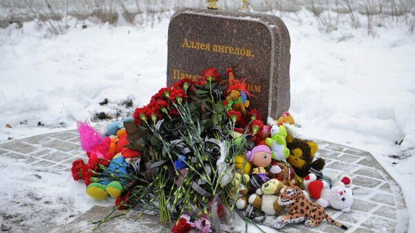 Памятник детям Донбасса, погибшим от обстрелов, в парке Ленинского комсомола на Аллее ангелов в Донецке.Архивное фото