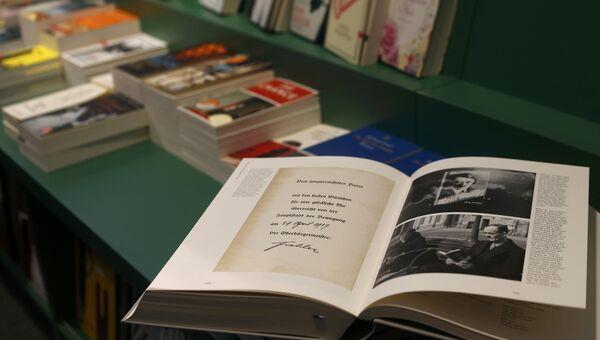 Переиздание Майн кампф Гитлера, архивное фото