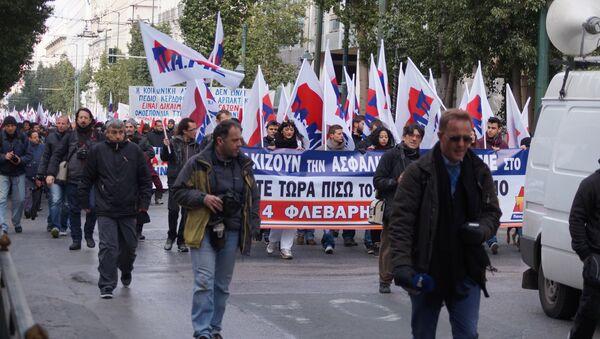 Демонстрация против пенсионной реформы в центре Афин