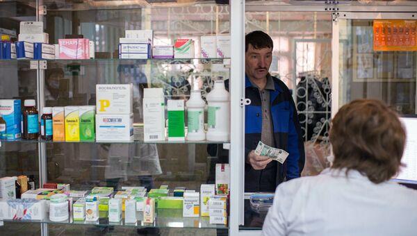 Аптечный киоск в Тарской Центральной Районной больнице