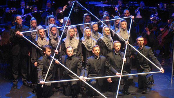 День памяти жертв Холокоста в Геликон-опере