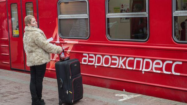 Открытие терминала Аэроэкспресс на Павелецком вокзале