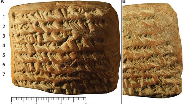 Клинописная глиняная табличка с расчетами движения Юпитера по небу