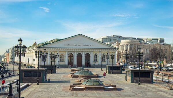 Центральный выставочный зал Манеж в Москве
