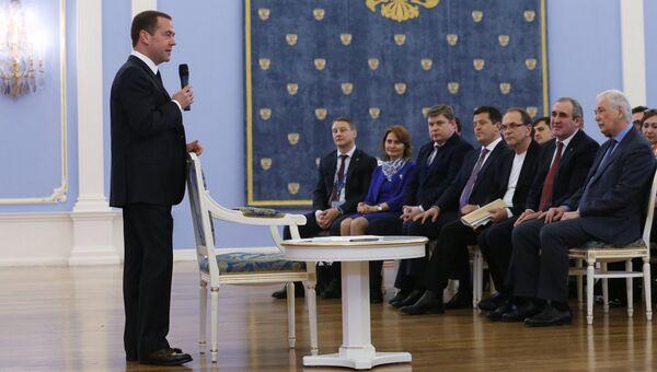 Председатель правительства РФ на встрече с кандидатами в состав Высшего и Генерального советов партии Единая Россия
