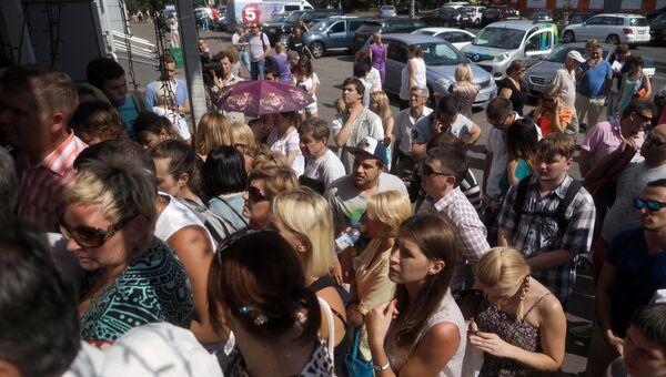 Туроператоры Лабиринт и Идеал-тур приостановили свою деятельность