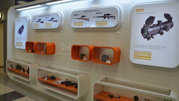 В ТВЦ Швабе в Новосибирске установили цифровой модуль