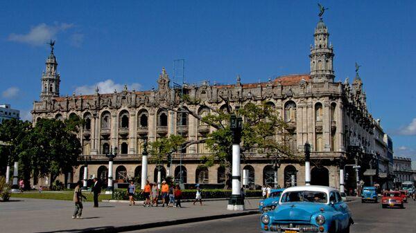 Центр Гаваны