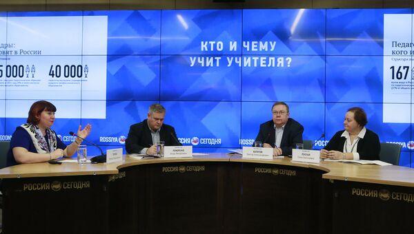 В МИА Россия сегодня прошел круглый стол, посвященный популяризации профессии учителя