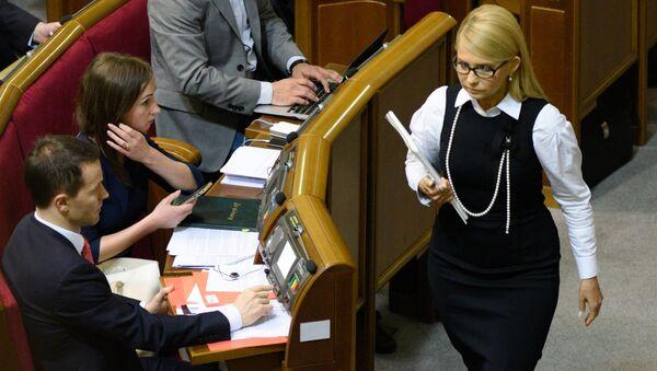 Лидер фракции ВО Батькивщина Юлия Тимошенко на заседании Верховной Рады Украины, 16 февраля 2016