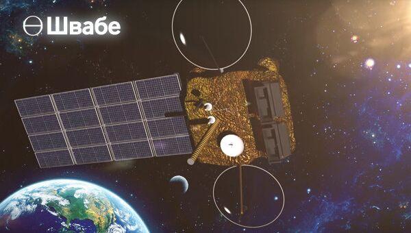 Швабе разработал и испытал оптику для метеоспутников Арктика-М