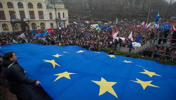 Участники митинга За европейскую Украину в Киеве. Архивное фото