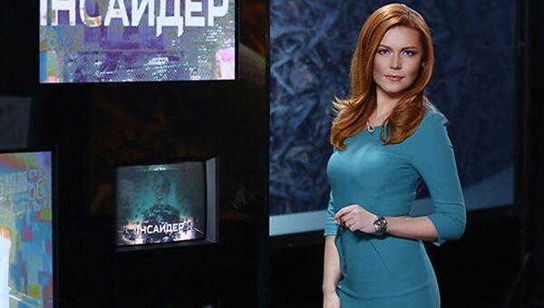 Журналистка телеканала ICTV Кристина Суворина. Архивное фото