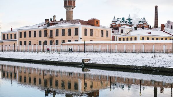 Города России. Иваново