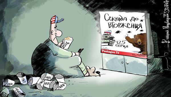 Военно-мыльная опера