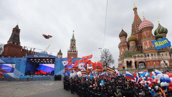 Митинг-концерт Мы вместе на Васильевском спуске. Архивное фото