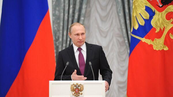 Церемония вручения премий президента РФ деятелям культуры. Архивное фото