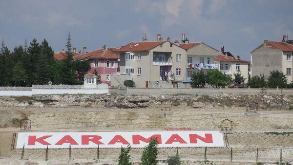 Город Караман, Турция