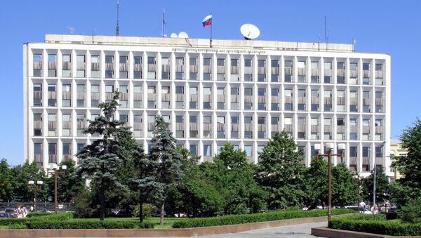 Министерство внутренних дел Российской Федерации. Архивное фото