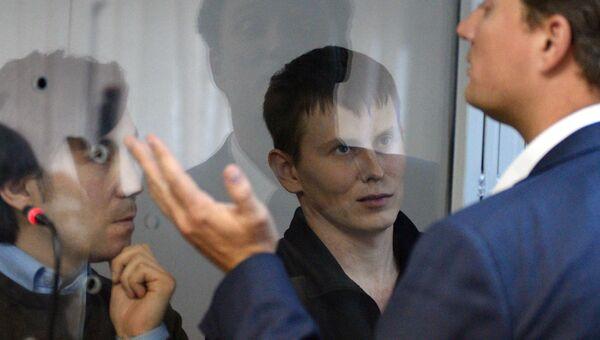 Граждане России Евгений Ерофеев и Александр Александров, задержанные на Украине в мае 2015 года, и новый адвокат А. Александрова Валентин Рыбин