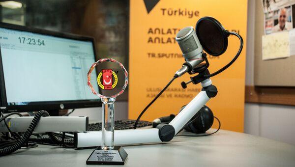 Награда Союза журналистов Турции За успехи в области журналистики в студии радио Sputnik
