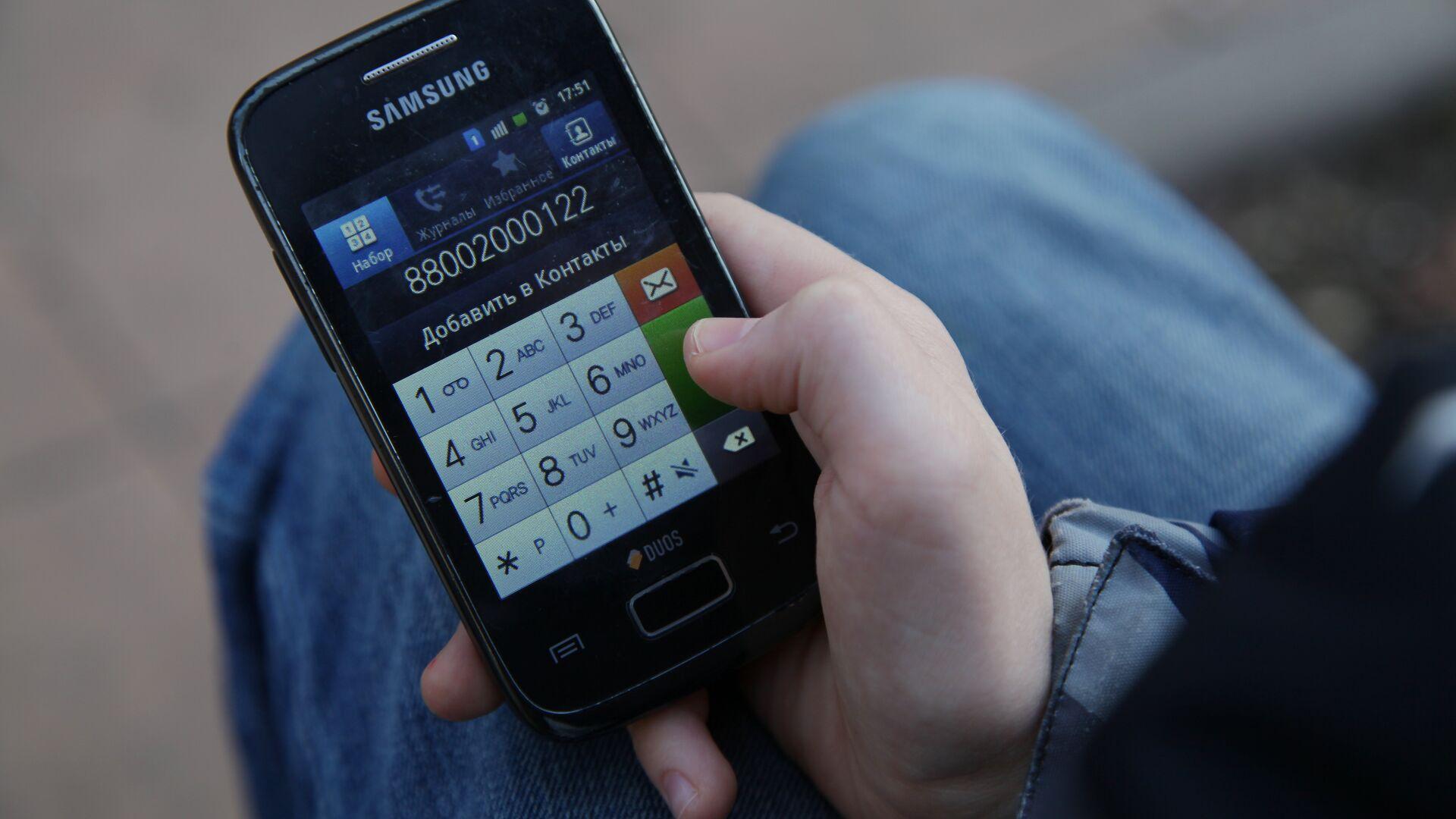 Номер Всероссийского детского телефона доверия 8-800-2000-122 работает круглосуточно - РИА Новости, 1920, 05.09.2020