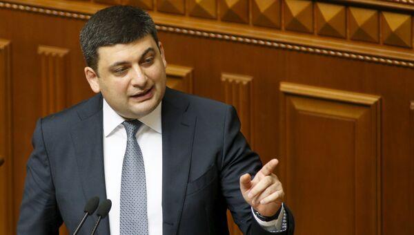Владимир Гройсман обращается к депутатам в парламенте, Киев