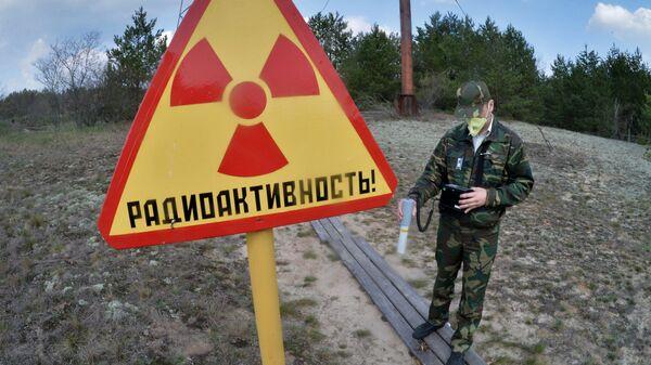 Радиоактивность. Архивное фото