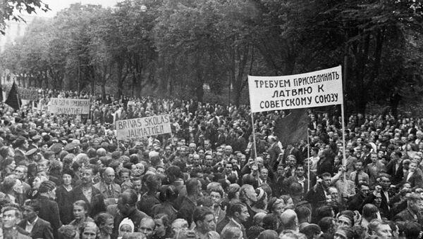 Демонстрация трудящихся города Риги