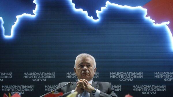 Президент ПАО Лукойл Вагит Алекперов на Национальном нефтегазовом форуме