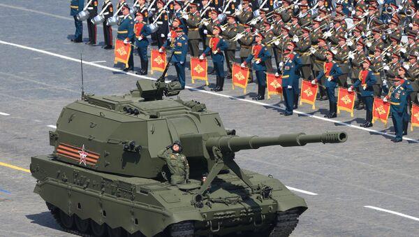 Самоходная артиллерийская установка (САУ) Коалиция-СВ