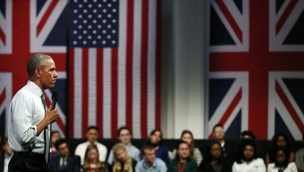 Визит Барака Обамы в Великобританию, 23 апреля 2016