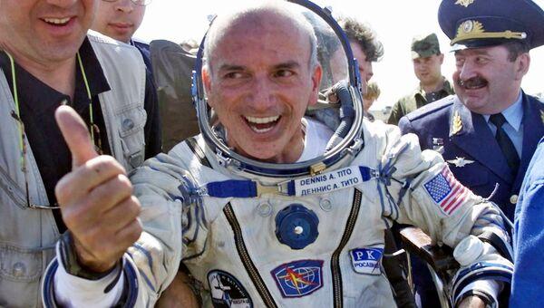 Первый космический турист американский бизнесмен Деннис Тито. Архив