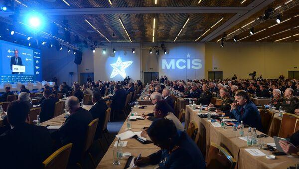 Участники V Московской конференции по международной безопасности