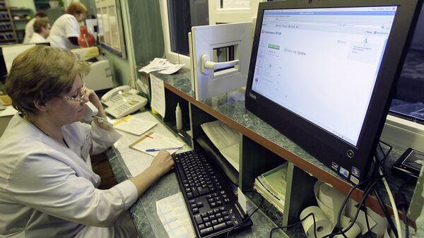 Работники регистратуры в поликлинике. Архивное фото