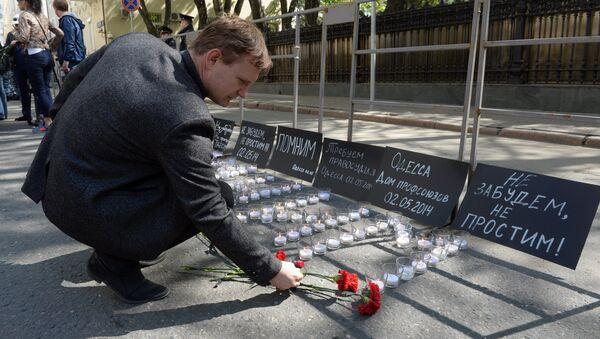 Акции в память о погибших при пожаре в одесском Доме профсоюзов в Москве. Архивное фото
