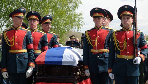 Похороны Героя РФ А. Прохоренко, погибшего в Сирии