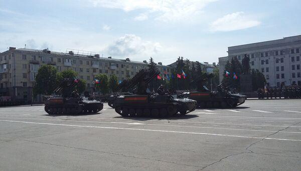 Репетиция Парада Победы в ЛНР. Архивное фото
