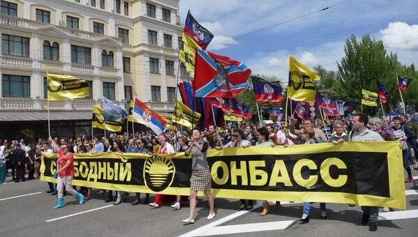 Празднование Дня республики в ДНР. Архивное фото